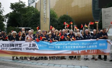 传承文化,汉堡-上海文化使者团乘曼恩Neoplan Cityliner巴士跨越欧亚新丝路