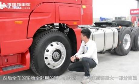 550马力+平地板驾驶室,全新上市的潍柴动力版欧曼超级卡车评测