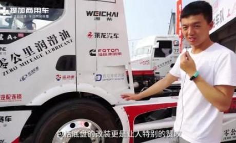 这才是真正的卡车赛车改装,带您近距离接触暴力改装的太脱拉卡车