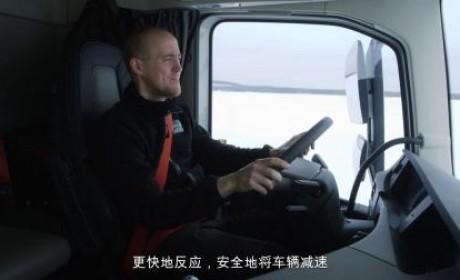 沃尔沃VDS动态转向系统三大升级,提升卡车安全新高度