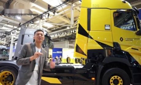 目前最帅、最时尚的卡车,520马力内饰超豪华,雷诺T限量卡车实拍
