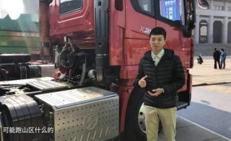 国六排放580马力,还可以多拉货?带您见识陕汽最新亮相的低底盘牵引车
