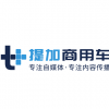 联合重汽、陕汽,打造世界最大商用车集团,谭旭光赴任重汽内部讲话曝光