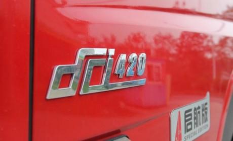 技术引入让车辆品质提升?东风中重卡底盘动力链详解
