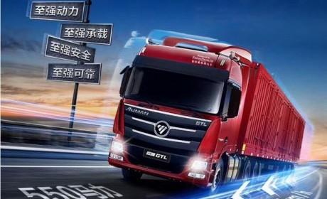 百吨王重卡推陈出新,治超新时代,重载卡车市场依然战况激烈