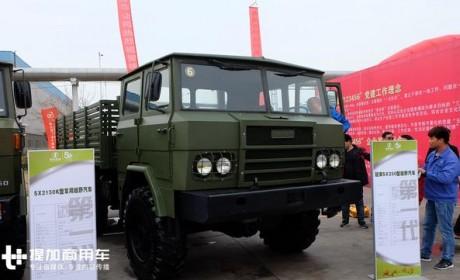 第一代国产越野军车,陕汽就是靠它起家的,延安SX250军车实拍