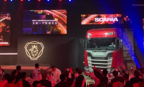 保时捷外观设计,有侧方安全气囊,斯堪尼亚全新一代卡车国内上市