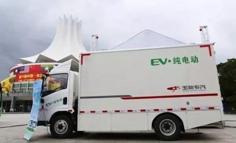 玉柴厢货车要上路了?玉柴专汽11款车获得新能源汽车公告
