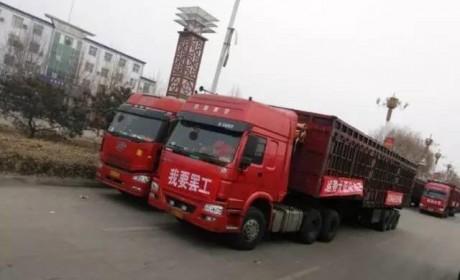 货运散户不能等死 老卡车人为散户走出眼下困境支招