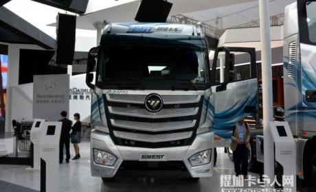 中国卡车力量PK国际卡车巨头 汉诺威车展亮点提前看