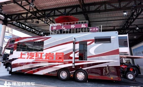 这是售价超300万的国产卡车?带车顶观景台,货箱是豪华会客厅