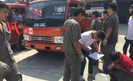 """连""""碰瓷""""都盯上卡车司机了 盘点卡车人常遇到的江湖骗术"""