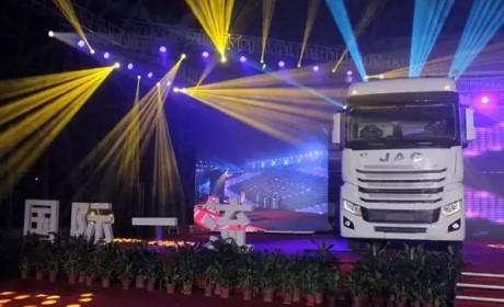 最高配46.8万,年轻司机最喜欢,江淮格尔发K7重卡已经开始销售了