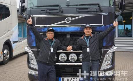 中国卡车司机获更多认可,2017沃尔沃卡车节油全球挑战赛落幕