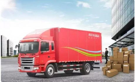 190马力+法士特8挡变速箱,江淮格尔发新款4X2载货车正式上市