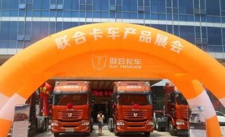 大力开拓周口市场,联合卡车喜获30台大马力牵引车订单!