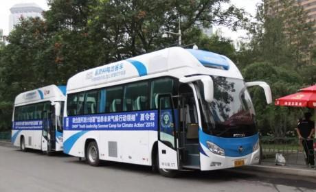 """服务联合国未来气候行动,福田欧辉氢燃料电池客车为""""领袖""""助力"""