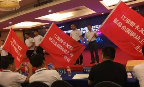 非凡舒适打破传统微卡认知,江淮康铃全新轿卡X5义乌上市