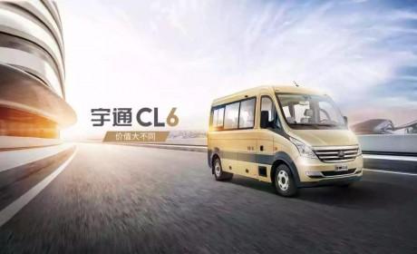 期待不负等待,8月28日,宇通全新一代商务客车CL6即将上市
