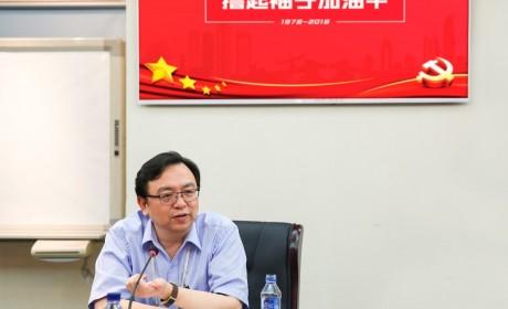 """王传福:没有改革开放就没有比亚迪,梦想 """"产业报国"""""""