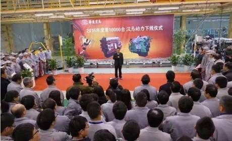 今年卖了一万台 华菱汉马发动机已被卡车用户认可?