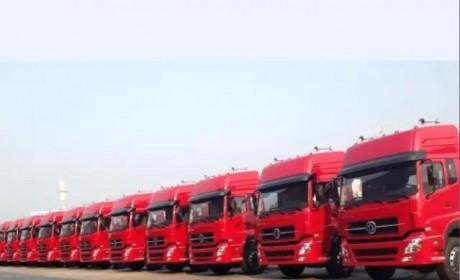 开年卡车市场还是火 东风天龙重卡日排产竟达600辆