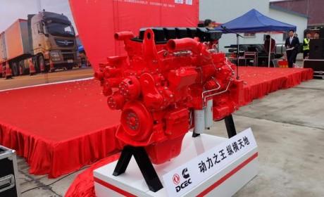 560马力发动机发布+新车上市 天龙卡车驾驶员大赛遭遇猛启动