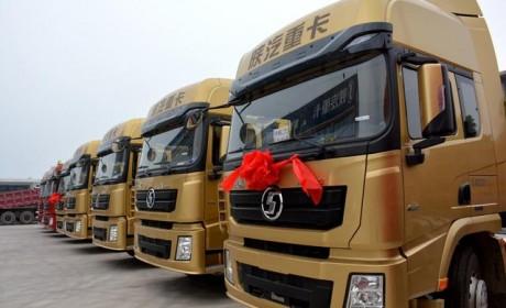 国内第一?陕汽重卡宣布发布国五排放全系卡车产品