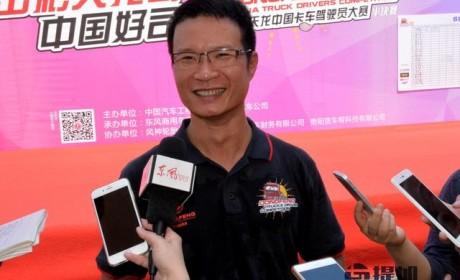 国内品牌排第一 东风中重卡在香港市场这么强?