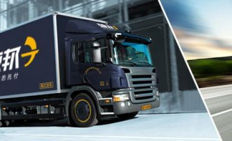"""专职开卡车就月入两万  国内竟也有""""白领""""卡车司机?"""