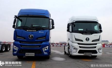 下一代的卡车司机真有福气,国产重卡正在发生这些驾乘舒适性改变