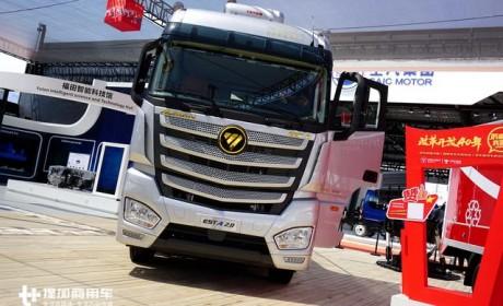 自动挡+8气囊,据说售价超50万,欧曼最高配重卡北京车展再亮相