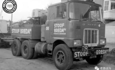 都是限量版 这个荷兰卡车品牌几十年只产了六百多辆车