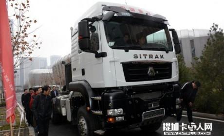 200吨级别?中国重汽新款6X6全驱大件牵引车详解