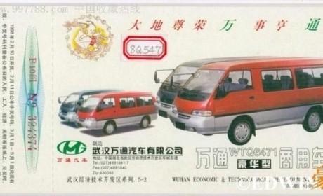曾是金杯最强对手?已没落的韩国现代H100面包车实拍