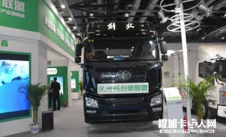 55吨的大卡车也搞纯电动 这造型真不能接受