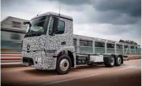 续航200公里主打城市货运 奔驰卡车发布纯电动车型
