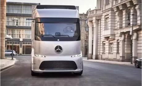 汉诺威车展全球首发 奔驰纯电动卡车深度解析