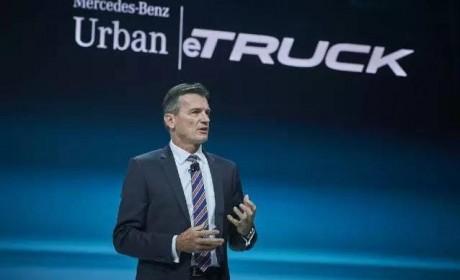 颠覆卡车、客车的外观 戴姆勒商用车发布三款未来产品