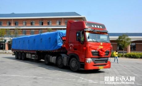 独家揭秘 总重46吨重卡为何跑出21.92L/百公里油耗