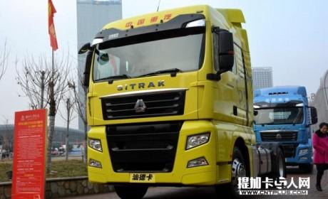 重汽最强技术卡车亮相 汕德卡今年目标还是国产第一高端重卡