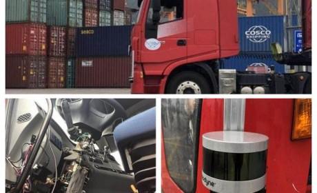 卡车司机不用担心,还都只是炒概念,卡车自动驾驶还没那么快普及