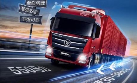配潍柴550马力发动机,为重载打造,欧曼发布至强版GTL牵引车
