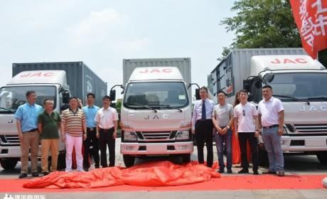 活动价低于8万,最大16.6方货箱,江淮骏铃快递版轻卡无锡上市
