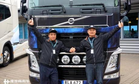 大货车过路费两毛多一公里?老司机告诉您在台湾开卡车是什么体验