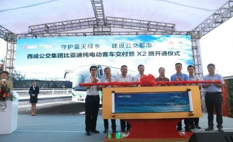 构建绿色智慧公共交通体系,110辆比亚迪全新K7投放西咸新区