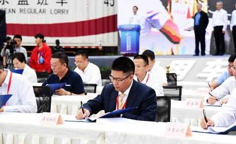 商用车·承载城市未来 2018中国商用车博览会今日在重庆巴南盛大开幕