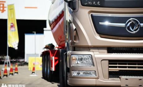 技术好可以赢得一辆东风新天龙重卡,中国卡车驾驶员大赛又来了!
