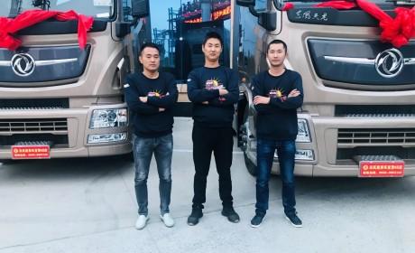 30位老司机为东风天龙旗舰点赞,天龙哥大赛移师阜阳