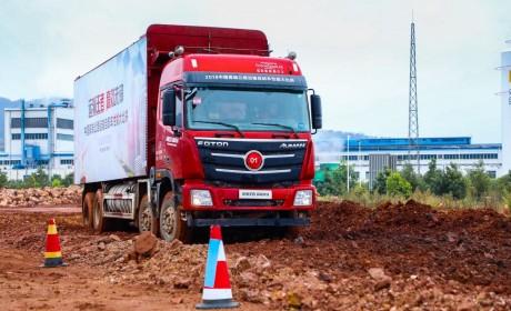 高端公路运输自卸车性能测试  欧曼GTL力压红岩C500、解放J6P夺冠
